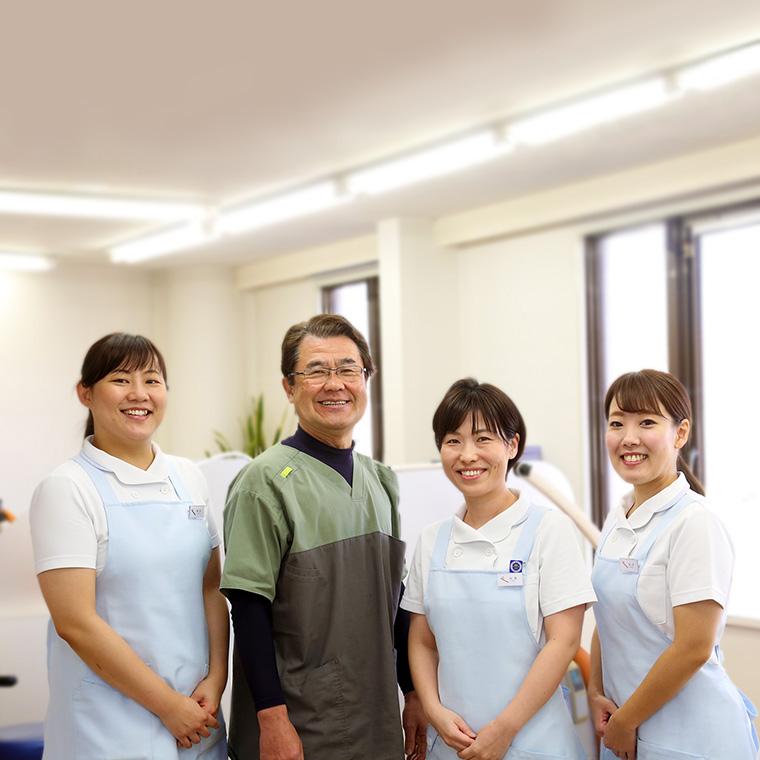 杉山矯正歯科 スタッフ 一緒に頑張りましょう!