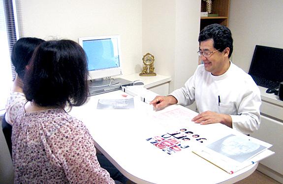 診断と治療計画